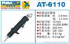 AT-6110巨霸气动工具-巨霸气动往复锯-巨霸
