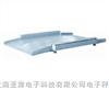 標準30kgHBM組裝式臺秤 30kg計重桌秤  30kg電子磅