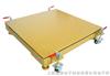 scs150kg電子桌秤  150kg計重桌秤 150kg電子磅