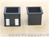 16x12x19水泥养护盒