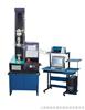 QJ210数显拉力机、数显拉力测试机、数显拉力检测机