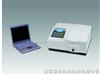 756PC(SP-756P)紫外可見分光光度計