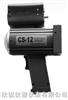 CS-12手持式電子*CS-12 測速拍照功能