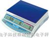 標準6000kg電子桌秤 6000kg計數桌秤6000kg普瑞遜電子秤