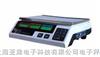 標準8000kg電子桌秤 8000kg計數桌秤8000kg普瑞遜電子秤