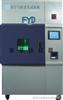 SN-900水冷式氙灯耐候老化箱