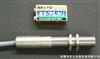 日本OPTEX SA-80T-4A 固定型非接触测温仪