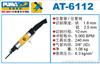 AT-6112巨霸气动工具-巨霸气动往复挫-巨霸风动工具