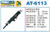 AT-6113巨霸气动往复锯-巨霸气动工具-巨霸风动工具
