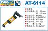 AT-6114巨霸风动工具-巨霸气动工具-巨霸气动往复锯
