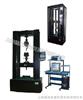 QJ212牛皮纸拉力机、牛皮纸拉力测试机、牛皮纸万能拉力机