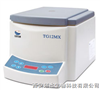 TGMX毛细管血液离心机