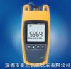 Fiber Oneshot美国福禄克网络通信单模光纤故障定位仪