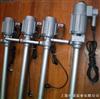 YBYB型電動插桶泵|化工泵
