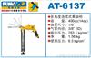 AT-6137巨霸气动工具-巨霸气动黄油枪-巨霸风动黄油枪