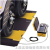 【RW 便携式汽车衡(轴重秤)】上海CAS凯士电子秤/称 【厂家直供】