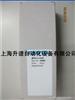 FESTO  MFH-5-1/4-B费斯托电磁阀 021-39197543电磁阀