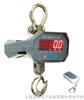 標準6kg鋁合金吊鉤稱 6kg電子吊鉤稱 6kg無線吊稱