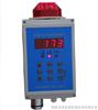 KEM系列KEM系列单点式壁挂式�I气体报警仪♀