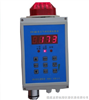 KEM系列KEM系列單點式壁掛式氣體報警儀