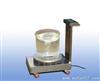 H01-2C落地式大容量强磁力搅拌器