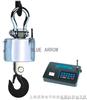 標準6kg上海電子吊稱 6kg全鋼電子鉤稱 6kg電子英展桌稱