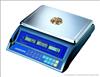 標準600kg英展桌稱  600kg上海英展桌稱 電子英展桌稱