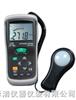 DT-1309,DT-1309照度计,DT-1309照度计价格,DT-1309照度仪