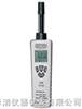 DT-321S ,温湿度计DT-321S |DT-321S价格|温湿度计DT-321S应用|深圳华清仪器专卖店
