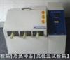 半导体IC行业蒸汽老化箱