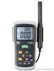 DT-615温湿度测试仪|DT-615深圳专卖店|香港CEM温湿度计专卖店