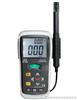 DT-625,DT-625温湿度测试仪|DT-625深圳专卖店|DT-625温湿度计|深圳华清仪器专卖店