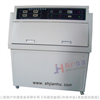 JH-PS紫外老化试验箱