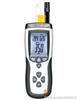 DT-8896干湿球湿度计|DT-8896温湿度表|DT-8896温湿度计|DT-8896深圳华清专