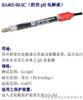 HA405-90-SC梅特勒PH电极