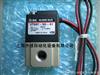 SMC电磁阀VT307-5G-01