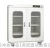 电子防潮柜/除湿柜/干燥箱防潮柜