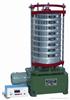 ZBSX-92A顶击式标准振筛机