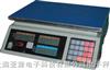 標準600公斤電子桌稱  600公斤計數桌稱 600公斤電子磅