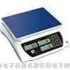 標準6000公斤電子桌稱 6000公斤計數桌稱6000公斤電子磅