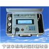 VT800郑州VT800现场动平衡仪 国内 * 宁波瑞德牌 2年保修 大量现货
