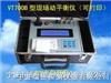 VT800BVT800B现场动平衡仪(含打印)资料 价格 参数 福州 深圳 广州 连云港 昆山 南京