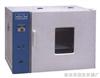 DK-136A电热烘箱
