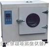 101恒温干燥箱