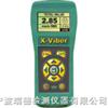 X-Viber瑞典X-Viber多功能精密点检仪 中国代理商 现货 进口 天津 河北 河南