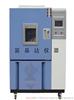 SN-900氙灯耐候老化试验箱