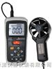 DT-620,DT-620风速计 DT-620风温计 DT-620风量计DT-620 深圳华清仪器专卖店