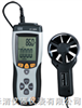 DT-8894风速计+温度表 DT-8894温度计 DT-8894风速计 深圳华清仪器特价供应