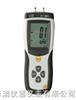 DT-8890,专业气压计DT-8890 DT-8890压力计 DT-8890压力计价格 深圳华清仪器特价供应