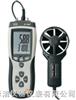 DT-8897压力表,DT-8897气压计/风速计DT-8897|DT-8897压力计|深圳华清特价供应